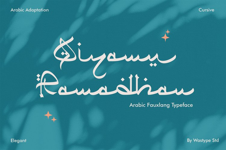 Qiyamu Ramadhan example image 1