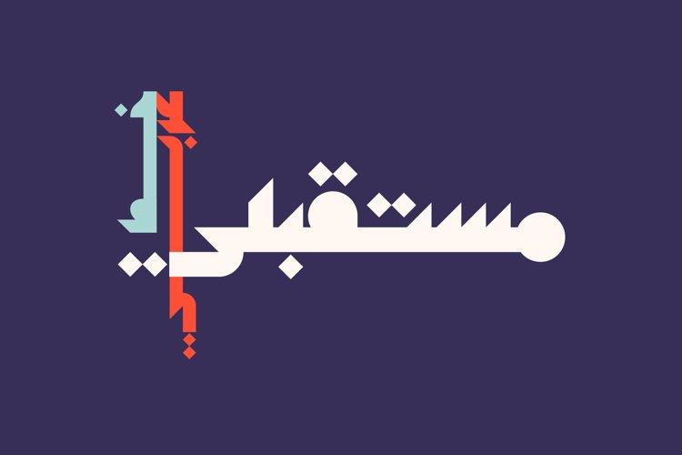 Mostaqbali - Arabic Font example image 1