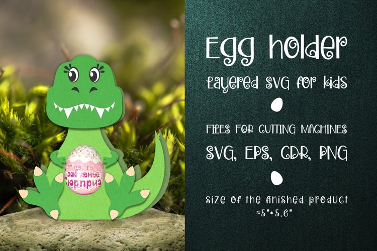 Tyrannosaurus-Chocolate Egg Holder template SVG example image 1