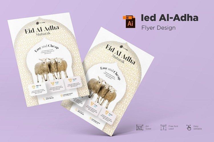 Ied Al-adha Mubarak flyer design example image 1