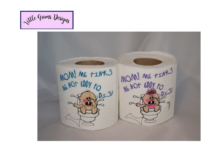 Baby Toilet Paper Embroidery Designs Boy Girl example image 1