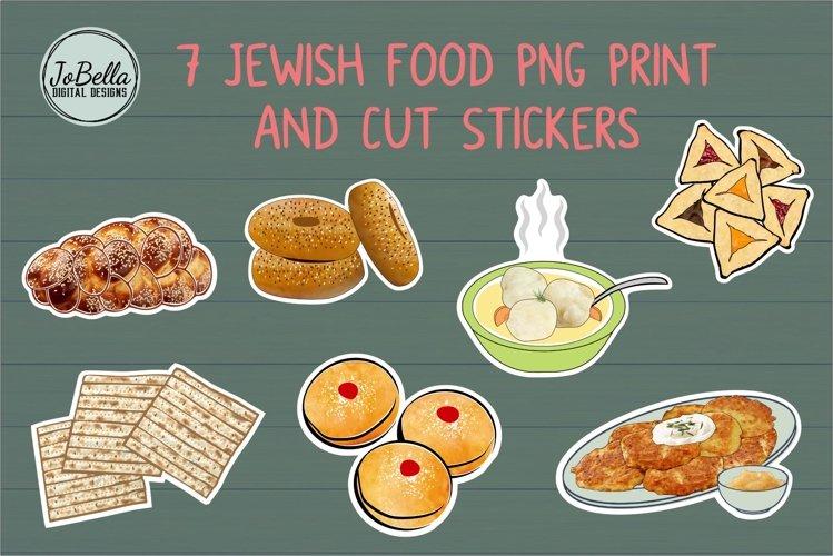 Jewish Foods Sticker Bundle