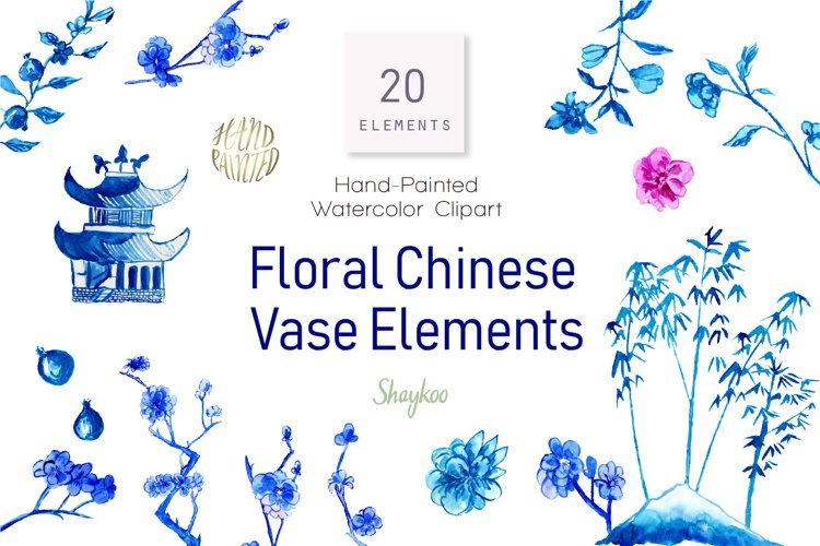 Chinese Vase Elements Clipart, Blue Chinese Flowers Clipart