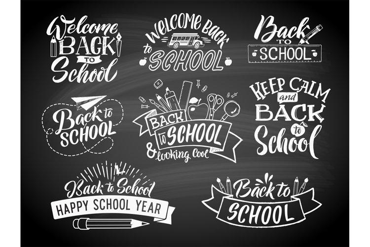 Set of monochrome school labels. Vector emblem design for ed example image 1