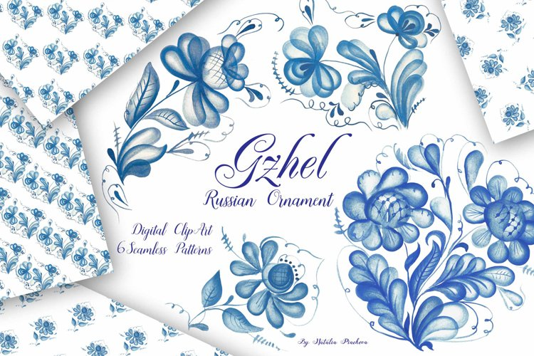 Gzhel watercolor clipart example image 1