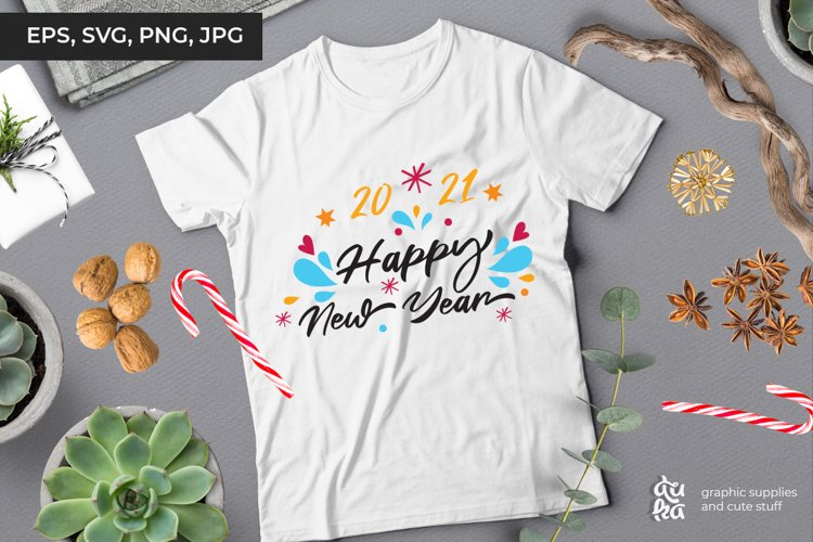 Happy New Year 2021| Christmas SVG