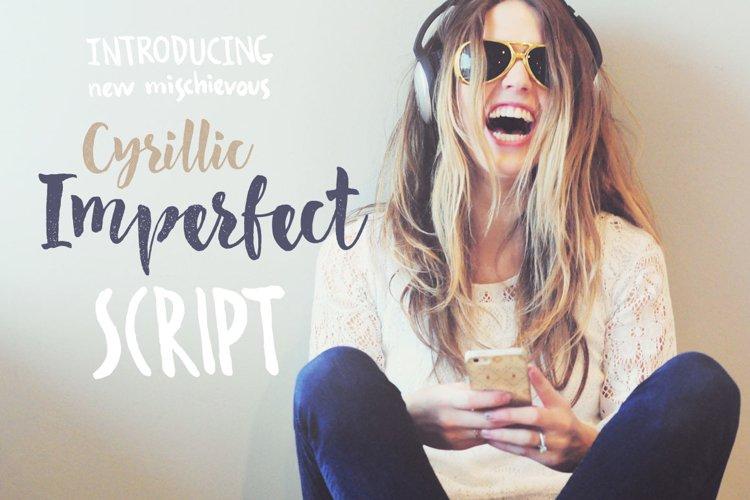 Imperfect Cyrillic and Latin Script
