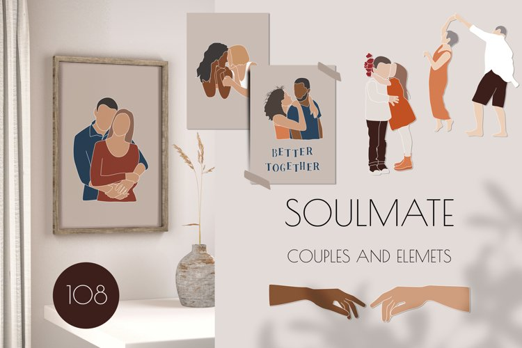 Couples SVG, Abstract Love SVG Clipart, Diverse relationship example image 1