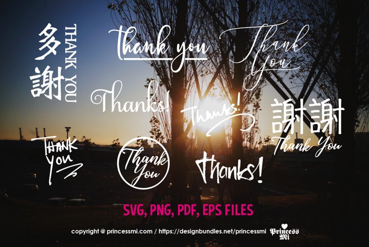 thank you text, chinese /eps, png example image 1