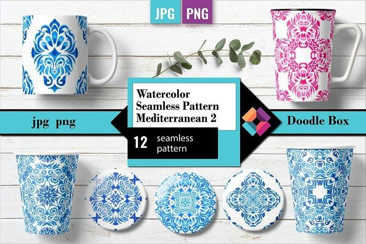 Watercolor Seamless Pattern Mediterranean 2