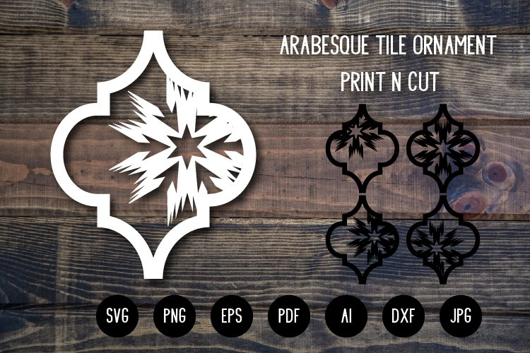 Arabesque Tile Christmas Ornament v.3. Lantern SVG Cut File example image 1