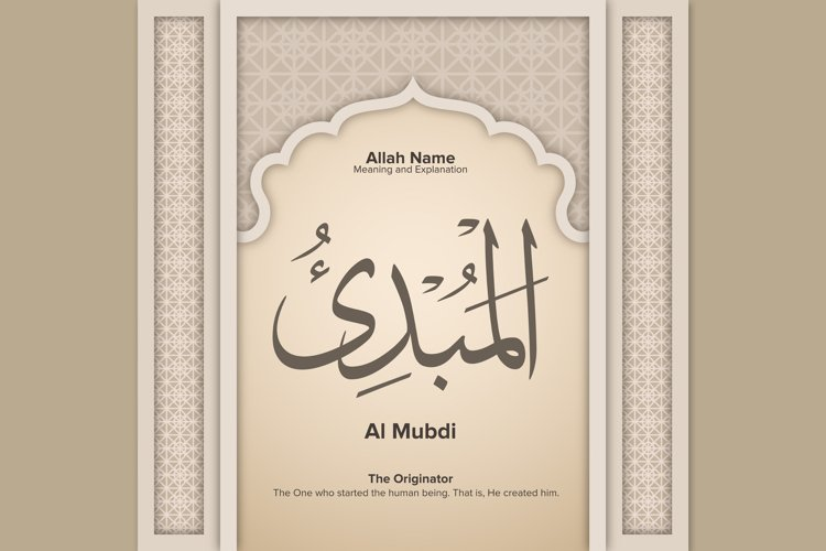 Al Mubdi meaning and Explanation Design example image 1