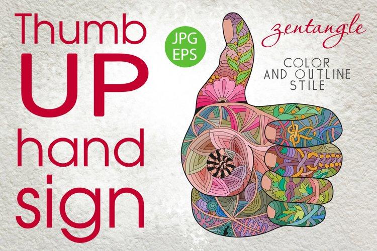 Zentangle hand thumbs up example image 1