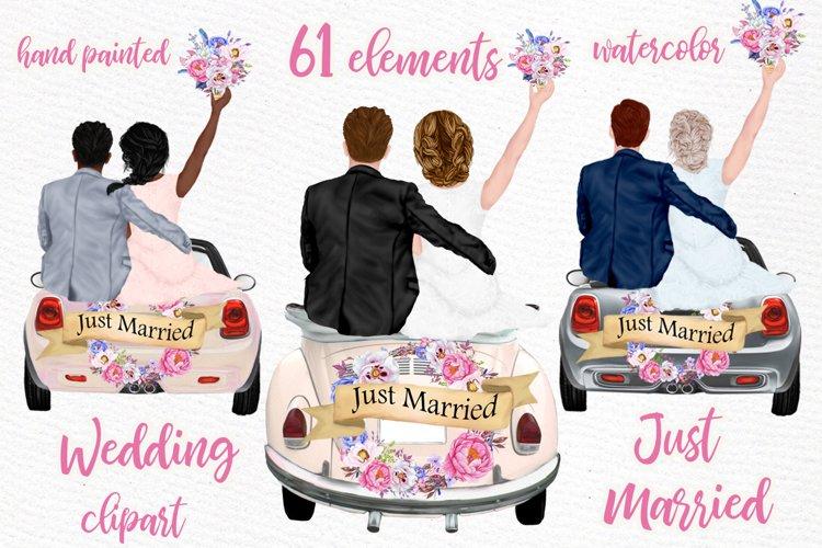 Bride and Groom clipart Wedding retro car Just married Mug