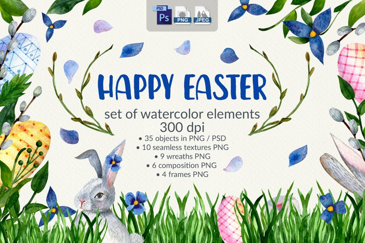 Watercolor set for Easter example image 1