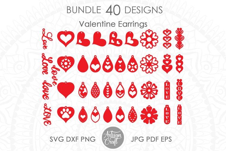 Heart earrings SVG, Valentines earrings, SVG cut files