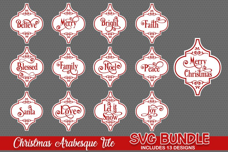 Christmas Arabesque Tile Ornament svg, Christmas svg
