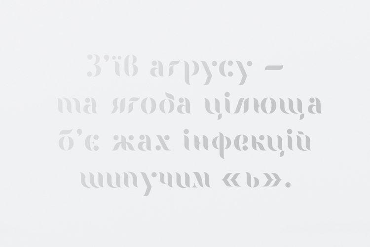 Arcane example 4