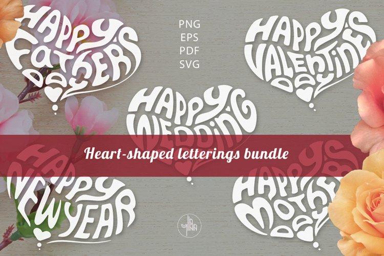 Heart-Shaped Letterings bundle, SVG, PNG, EPS, PDF vector example image 1