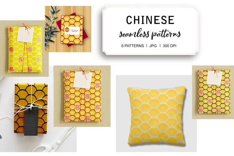 Seamless Chinese Pattern 2021