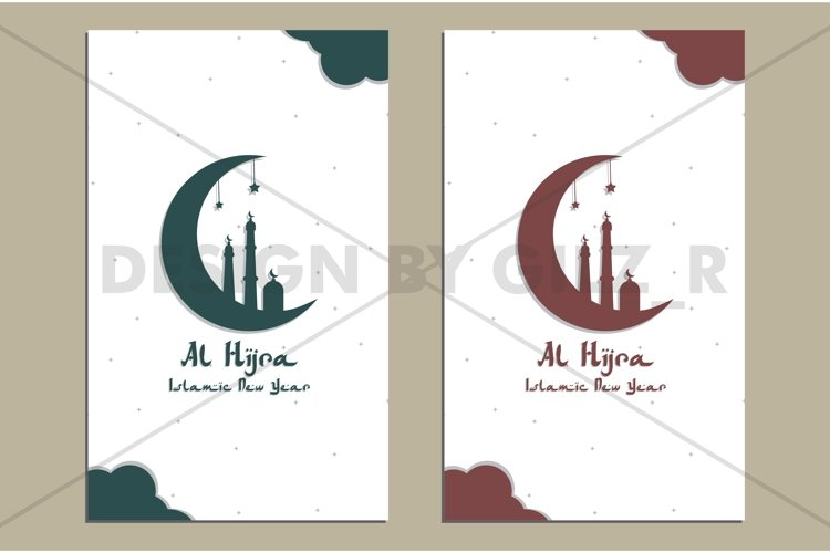 Al Hijra Islamic New Year Vector Illustration For Greeting Card, Celebration Card example image 1