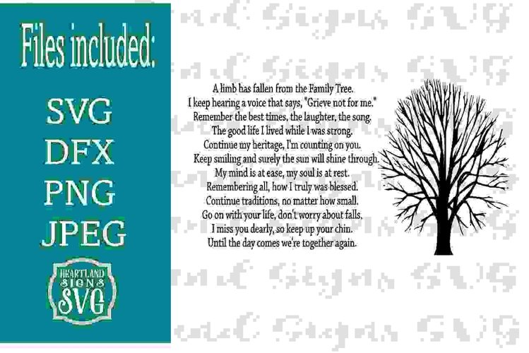 A Limb Has Fallen From Our Family Tree Sympathy SVG