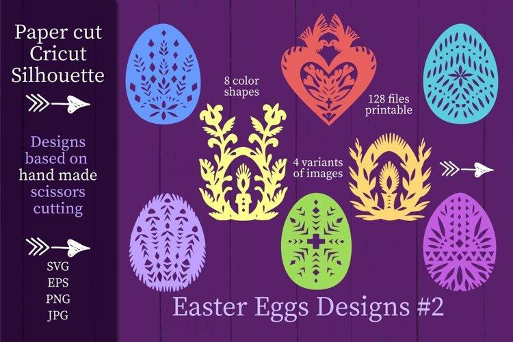 8 Easter Egg Designs #2 SVG Paper cut