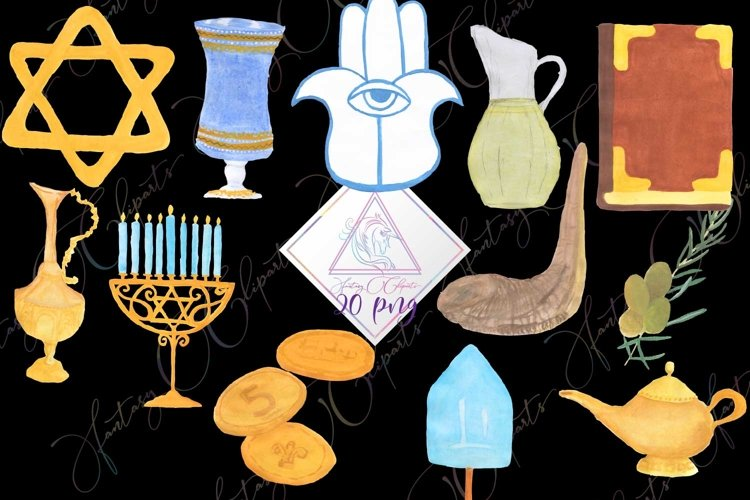 Hand Drawn Watercolor Hanukkah Clipart