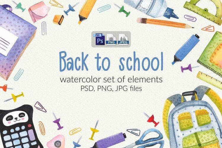 Watercolor school set example image 1