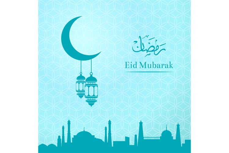 Vector Ramadan illustration with lanterns hanging from moon example image 1