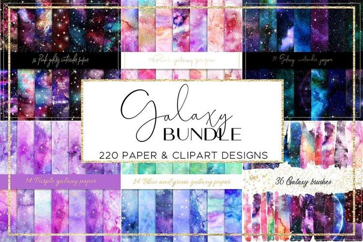 Galaxy paper BUNDLE digital paper pattern