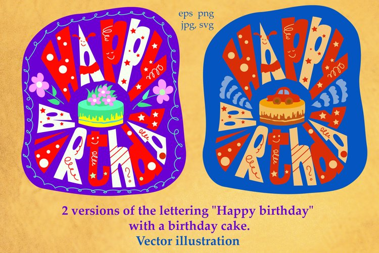 2 versions hand-drawn Happy birthday lettering example image 1