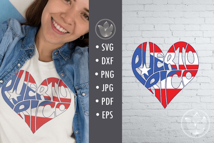 Puerto Rico Word Art with flag, Heart shape, Svg cut file example image 1