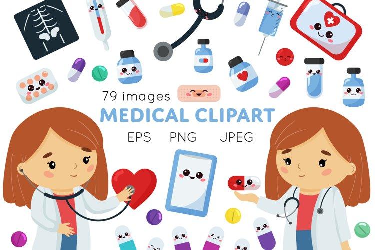 Medical vector clipart pack, kawaii seamless pattern