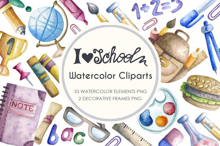 I Love School - watercolor set example image 1