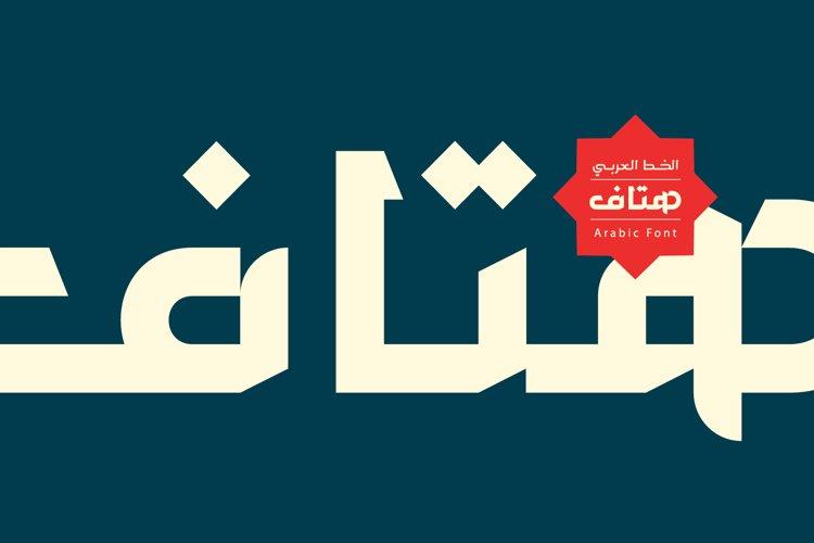 Hetaf - Arabic Typeface example image 1