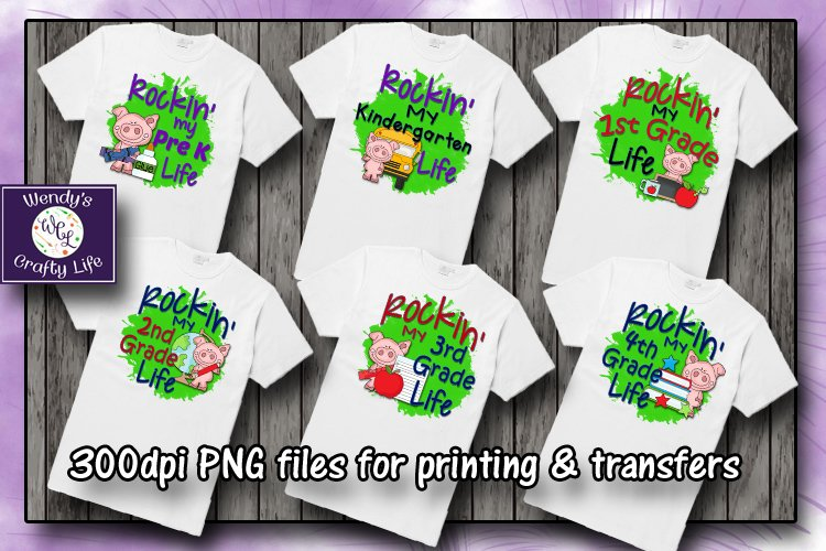 School grades tshirt files - 300 dpi PNG images - 8 inch example image 1