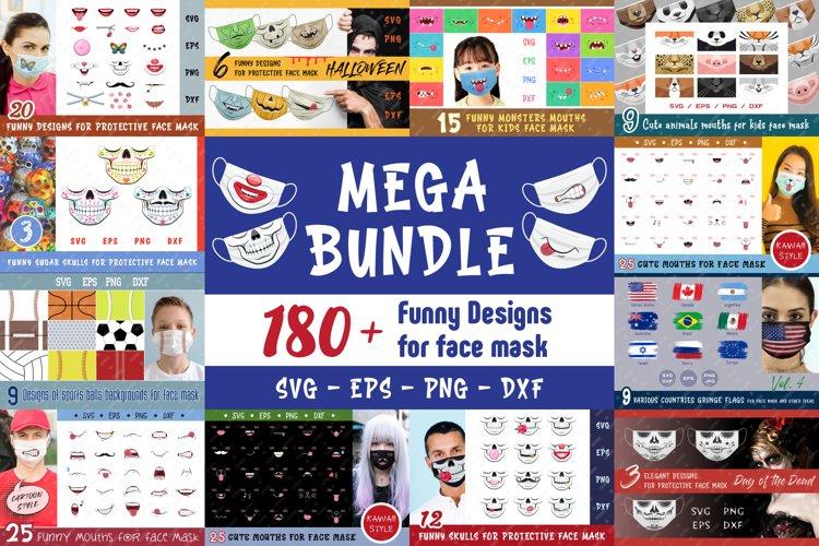 The Mega Face Masks Bundle.
