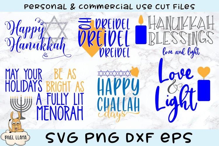 Hanukkah Bundle 6 Files SVG Cut File