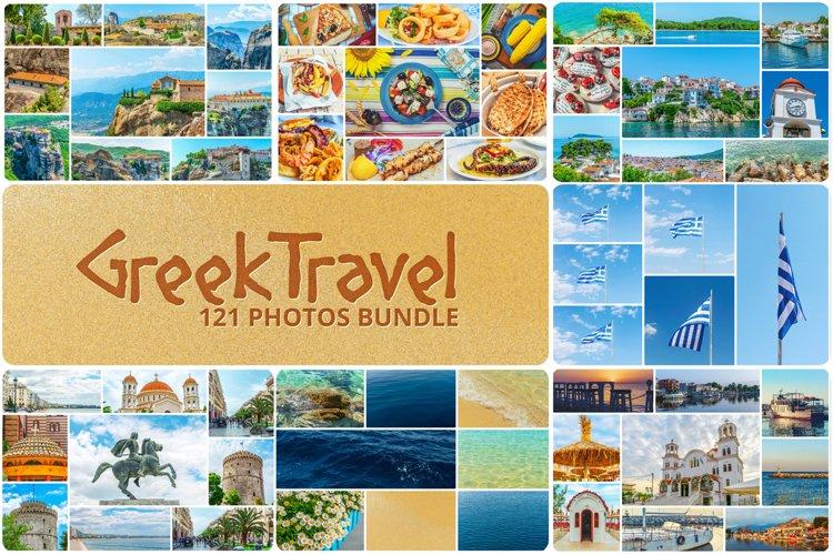 Greek Travel Photo Bundle example image 1