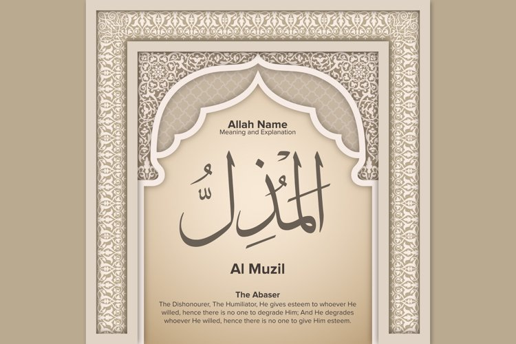 Al Muzil Meaning and Explanation Design example image 1