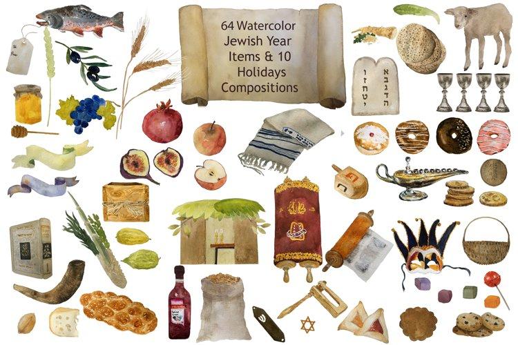 Jewish holidays watercolor set