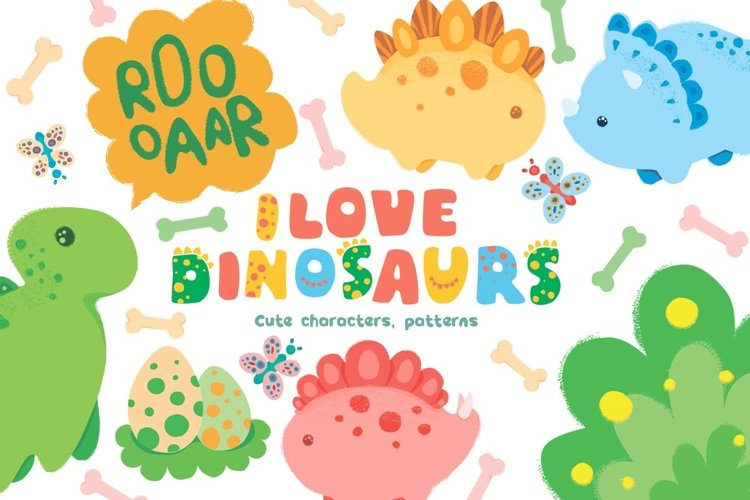 I love dinosaurs - graphic clipart example image 1