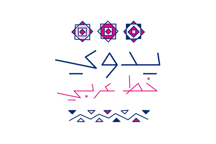 Yadawi - Arabic Font example image 1