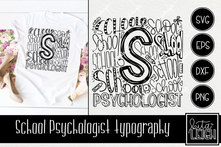 School Psychologist Typography example image 1