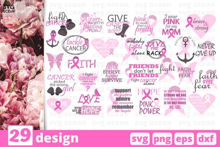 Cancer SVG Bundle | Awareness SVG | Breast Cancer Cut File example image 1