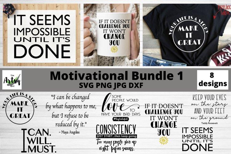 Motivational quotes svg Bundle, Inspirational svg bundle example image 1