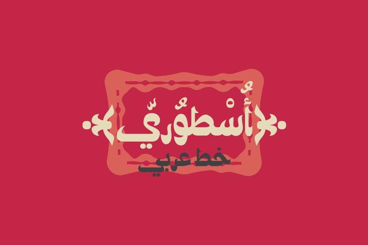 Ostouri - Arabic Font example image 1