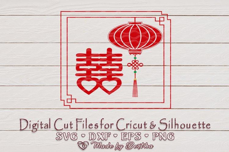Chinese Wedding, Double Happiness, Chinese Lantern - SVG