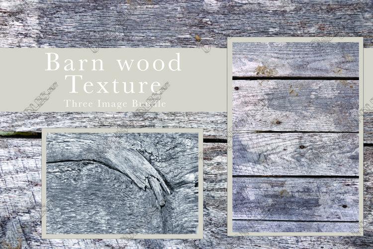 Old barnwood texture bundle
